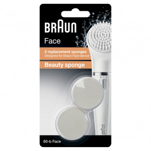 Braun Face 80-b Beauty Sponge Pack of 2 Replacement Sponges