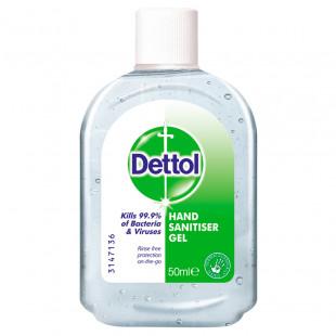 Dettol Hand Sanitiser Gel - 50ml