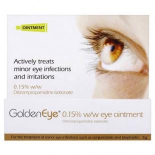 Golden Eye 0.15% W/W Eye Ointment – 5g
