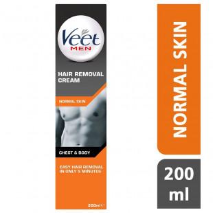 Veet Men Hair Removal Cream - 200ml