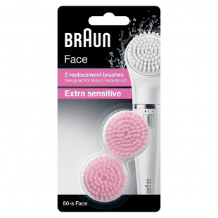 Braun Silk SE80-B Replacement Brush Extra Sensitive - Pack Of 2