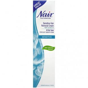 Nair Sensitive Hair Removal Cream - 80ml