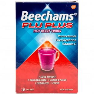 Beechams Flu Plus Hot Berry Fruits 10 Sachets