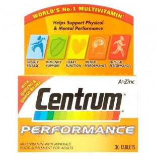 Centrum Performance – 30 Tablets