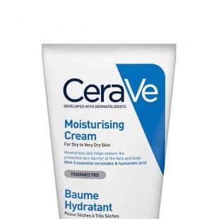CeraVe Moisturising Cream - 177ml