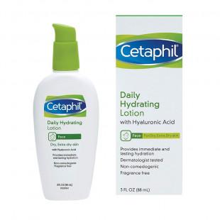 Cetaphil Daily Hydrating Moisturiser - 88ml
