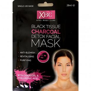 Xpel Body Care XBC Black Tissue Charcoal Detox Facial Mask