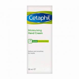 Cetaphil Moisturising Hand Cream - 50ml