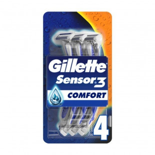 Gillette Sensor 3 Disposable Razors 4x